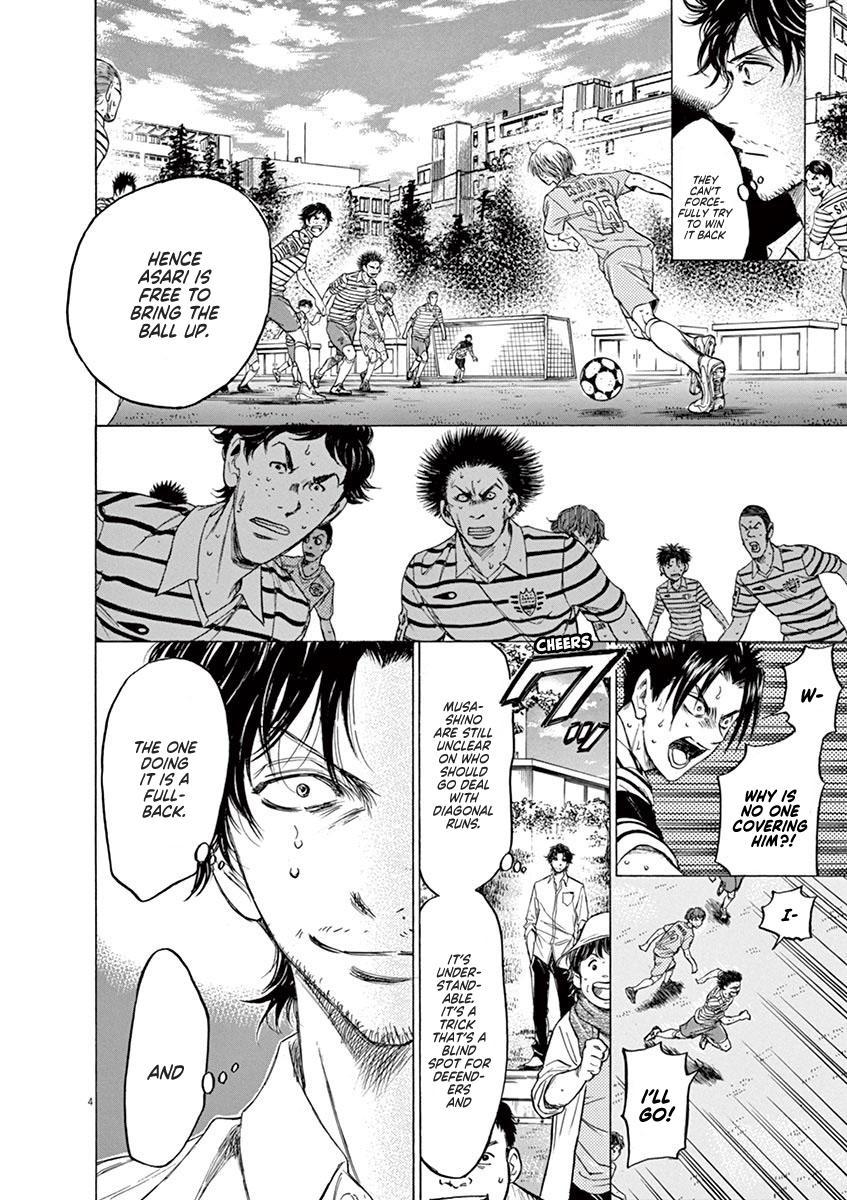 Ao Ashi Vol.11 Chapter 113: Memories Of Camp Nou page 4 - Mangakakalots.com