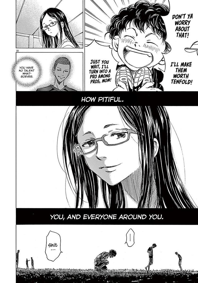 Ao Ashi Vol.2 Chapter 13: Telling The Exam-Takers page 18 - Mangakakalots.com