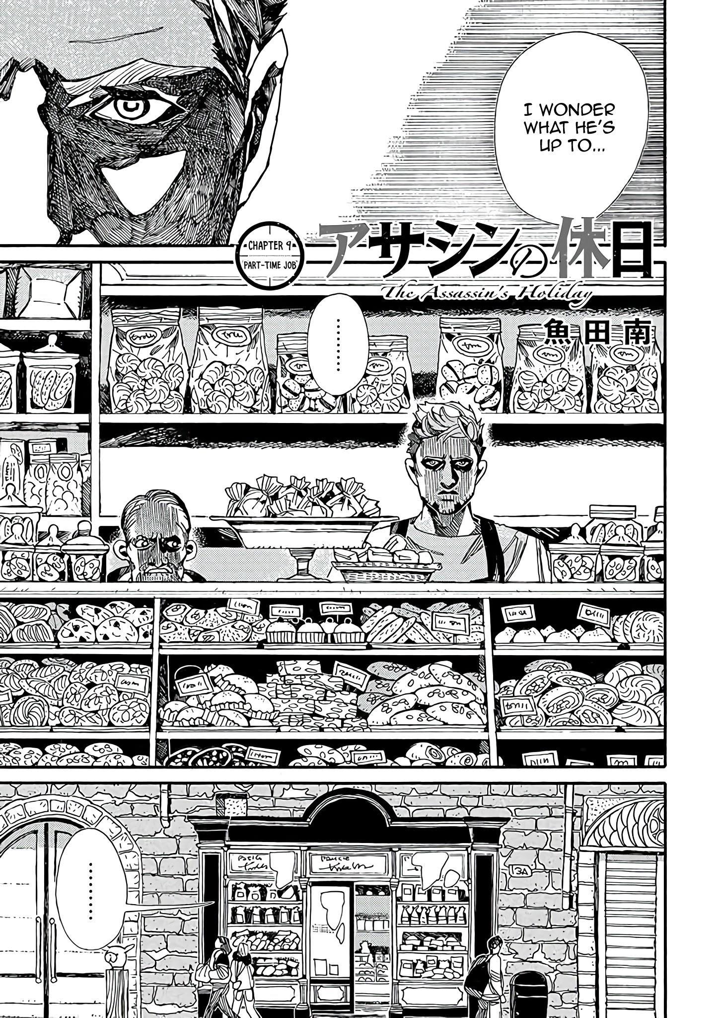 Assassin No Kyuujitsu Chapter 9: Part-Time Job page 4 - Mangakakalots.com