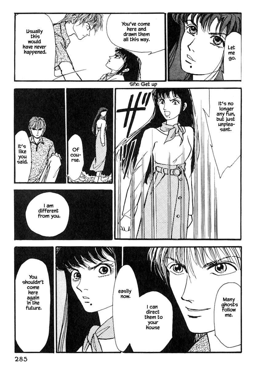 Shi To Kanojo To Boku Chapter 14.3 page 12 - Mangakakalots.com