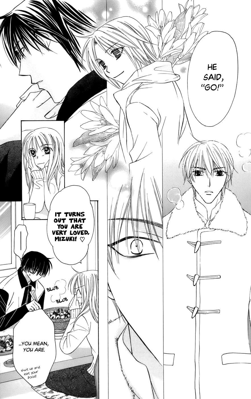 Platinum Garden Chapter 59 page 28 - Mangakakalots.com