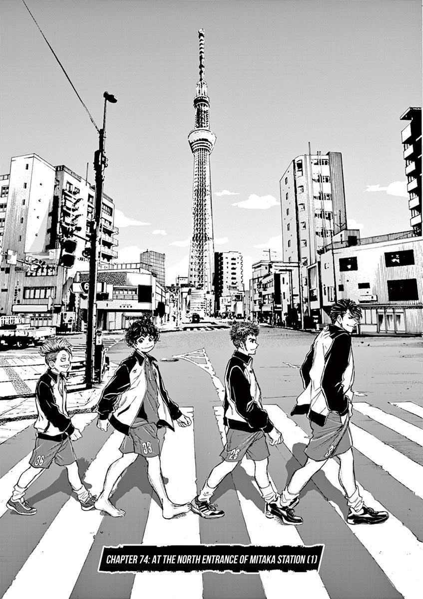Ao Ashi Vol.8 Chapter 74: At The Entrance Of Mitaka Station (1) page 4 - Mangakakalots.com