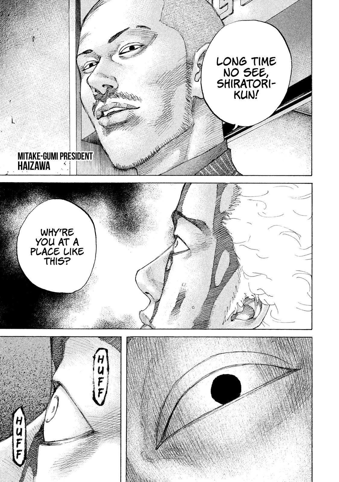 Shinjuku Swan Chapter 213: Decoy page 10 - Mangakakalots.com