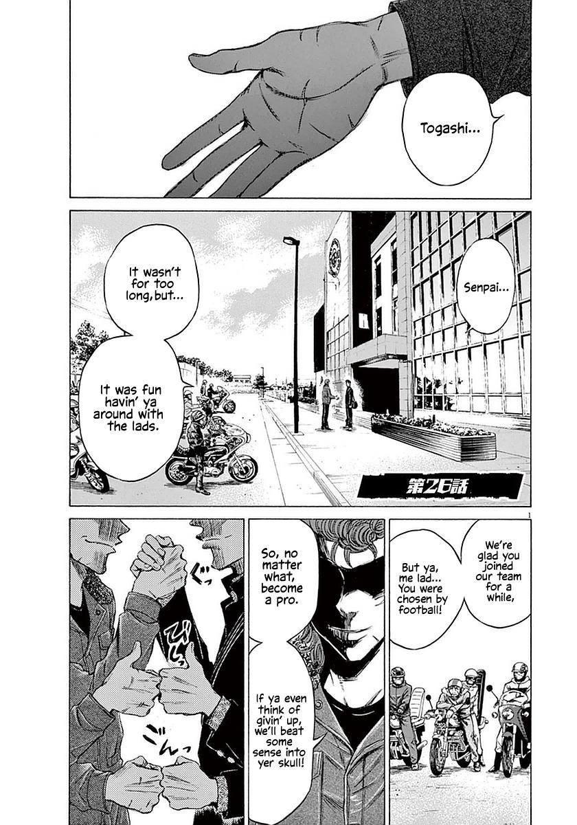 Ao Ashi Vol.3 Chapter 26: The Scouted page 1 - Mangakakalots.com