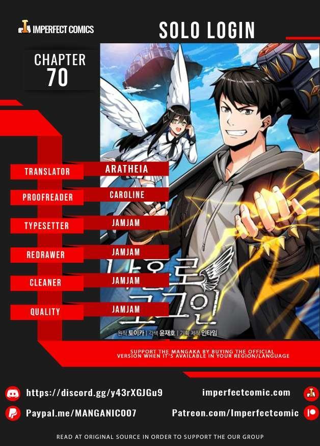 I Log In Alone Chapter 70 page 1 - Mangakakalots.com