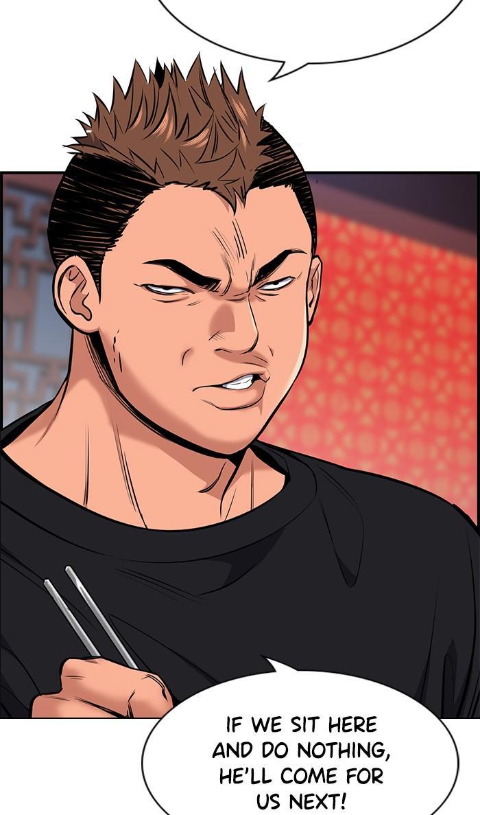 Get Schooled Chapter 12: Episode 12 page 5 - Mangakakalots.com