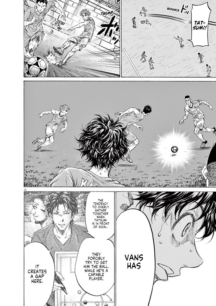 Ao Ashi Vol.16 Chapter 162: Running To The Next Stage page 15 - Mangakakalots.com