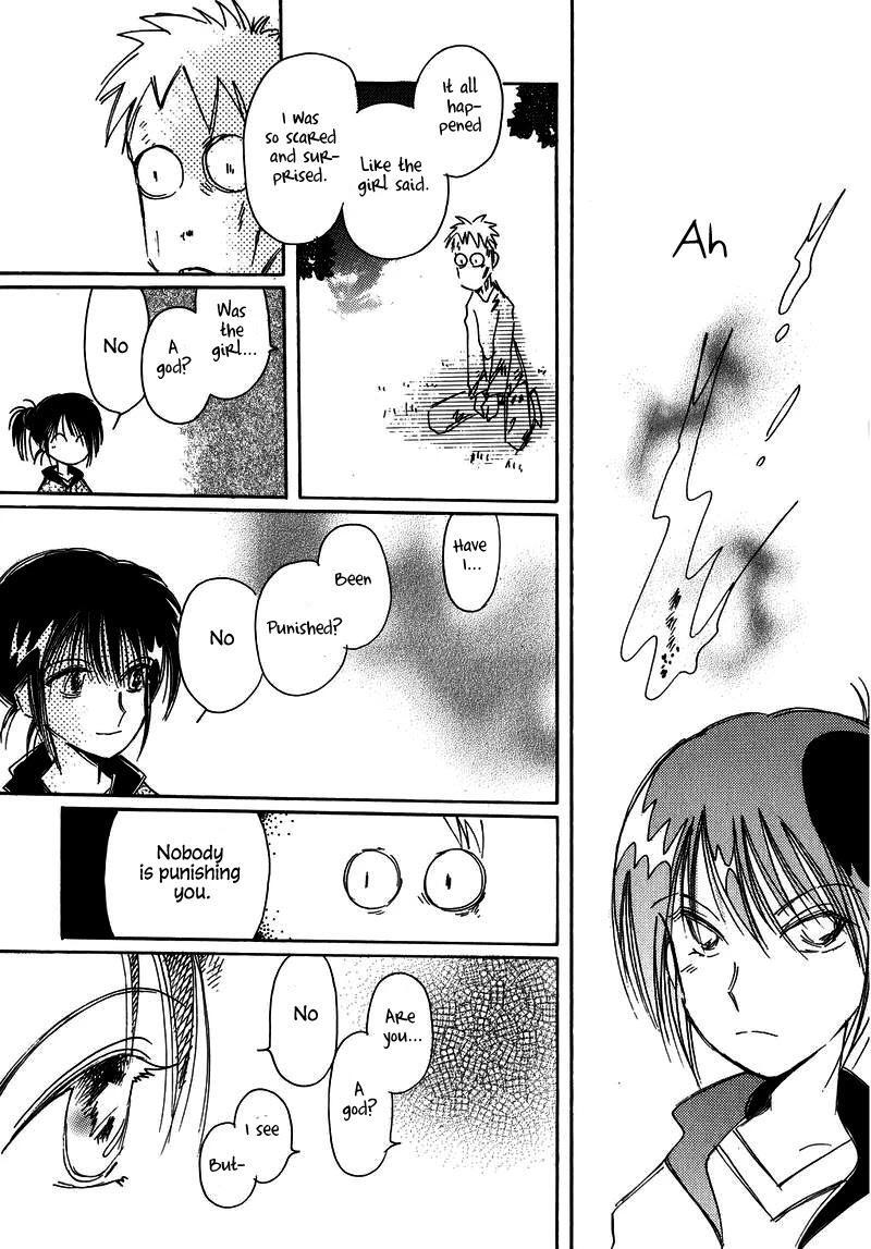 Chikita Gugu Chapter 23 page 35 - Mangakakalots.com