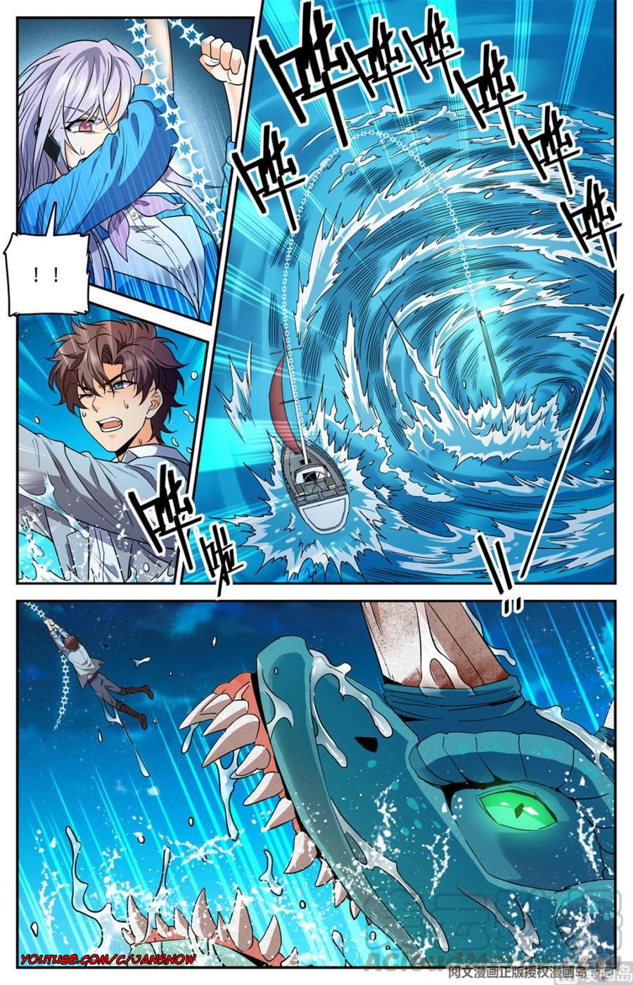 Versatile Mage Chapter 647 page 11 - Mangakakalots.com