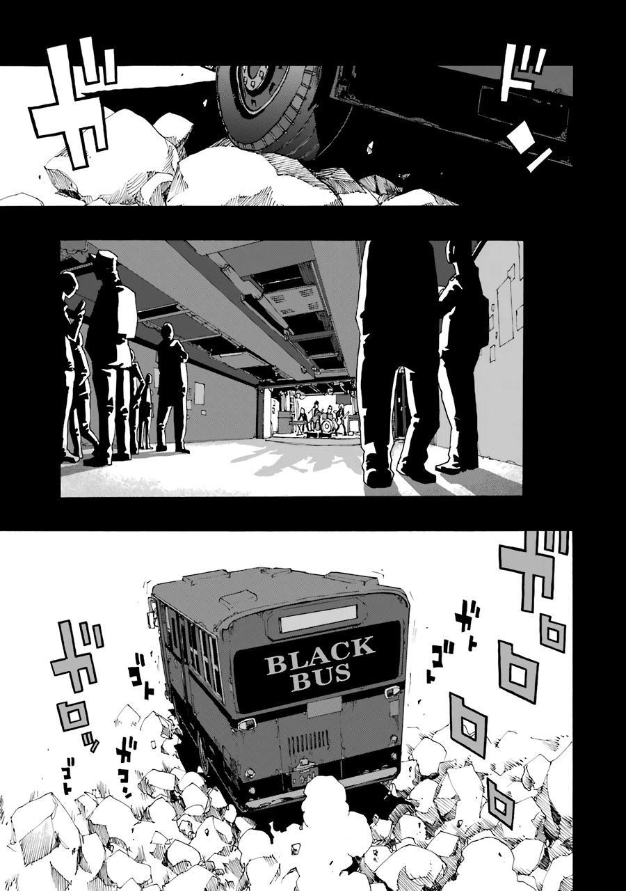 Shiori Experience - Jimi Na Watashi To Hen Na Oji-San Chapter 54: Spring, Summer, Autumn, Winter page 27 - Mangakakalots.com