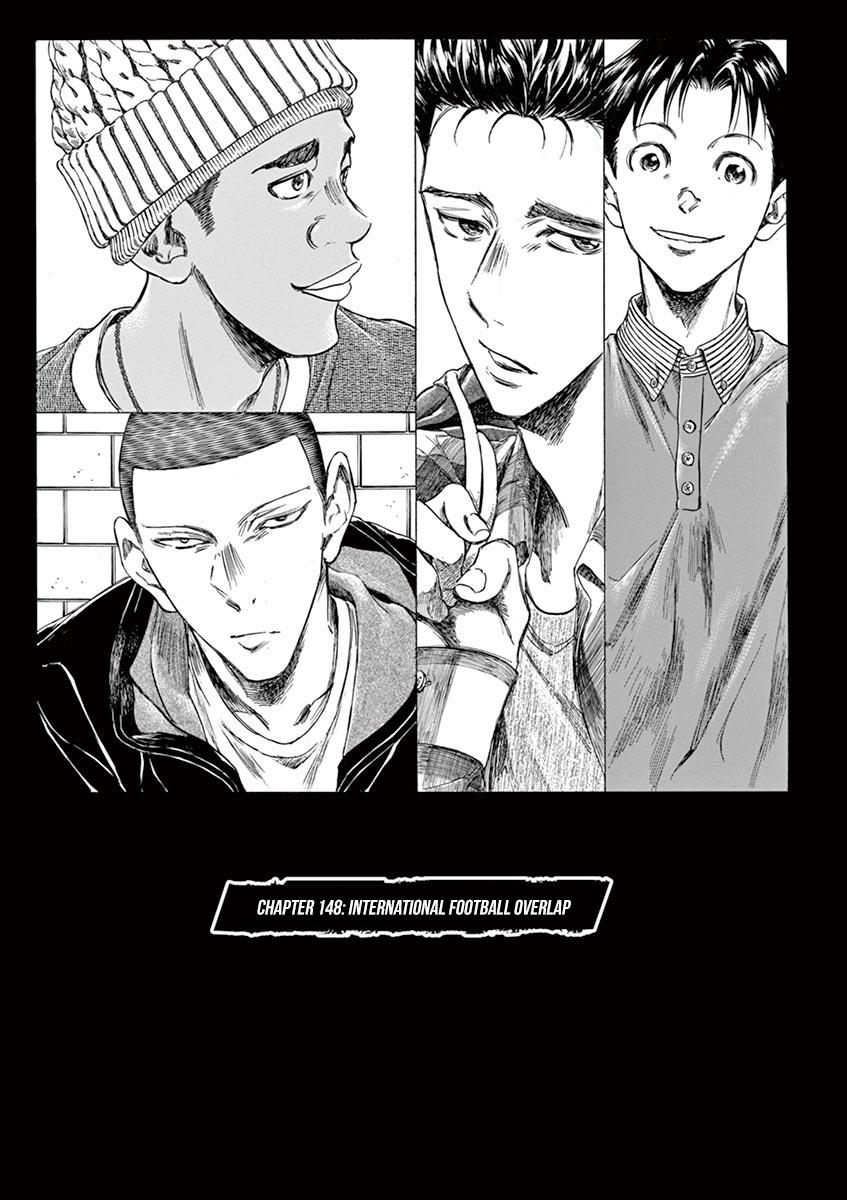 Ao Ashi Vol.15 Chapter 148: International Football Overlap page 12 - Mangakakalots.com