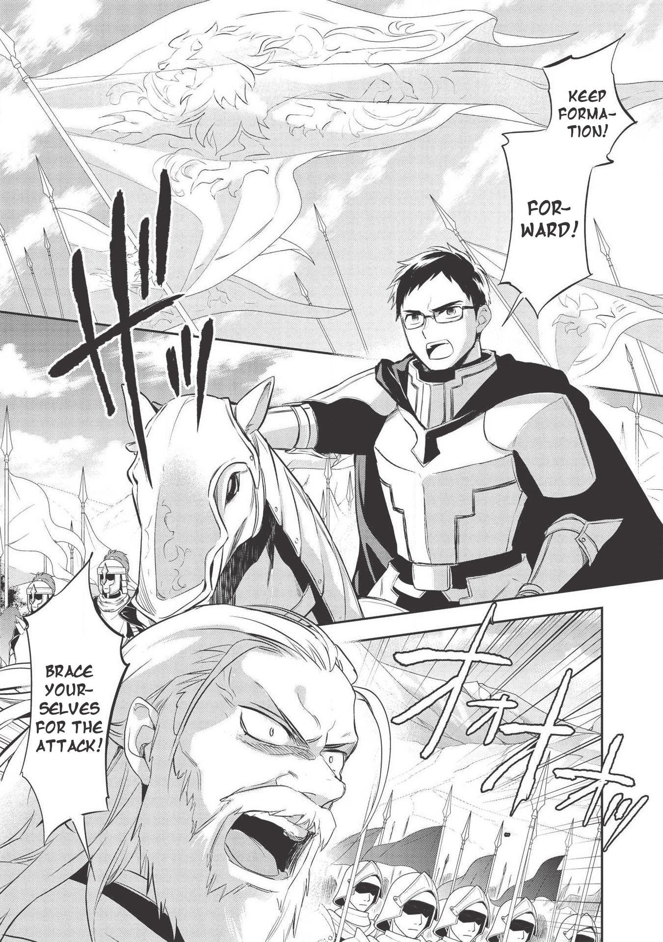 Wortenia Senki Vol.7 Chapter 33 page 2 - Mangakakalots.com