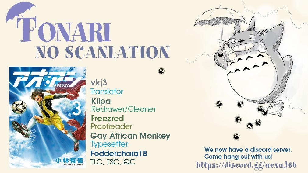Ao Ashi Vol.3 Chapter 25: The Selected page 19 - Mangakakalots.com