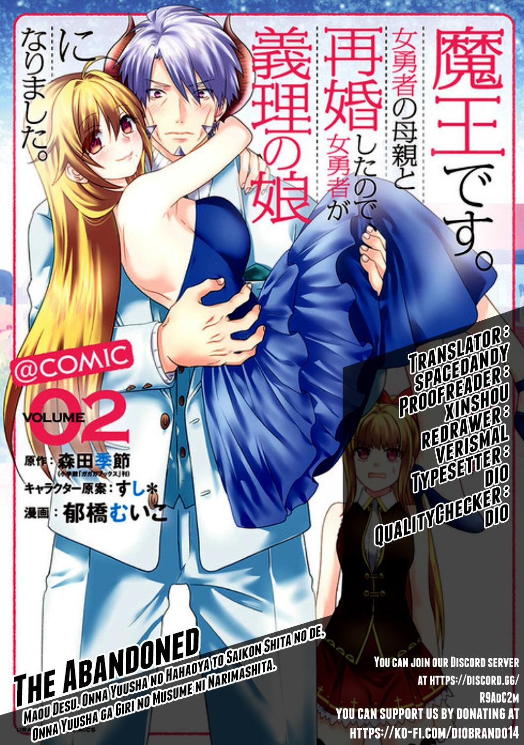 Maou Desu. Onna Yuusha No Hahaoya To Saikon Shita No De, Onna Yuusha Ga Giri No Musume Ni Narimashita. Chapter 34 page 1 - Mangakakalots.com