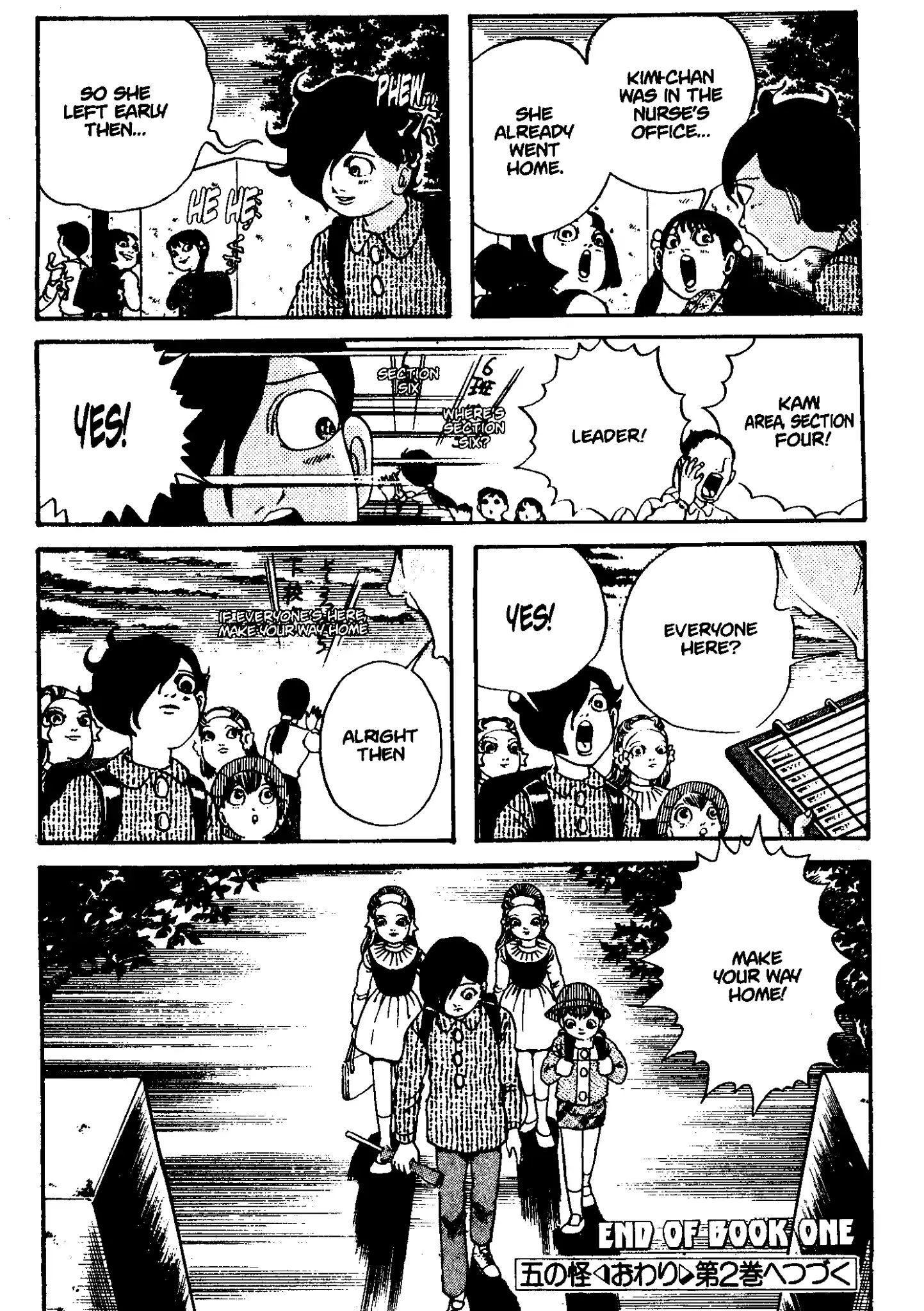 School Zone Vol.1 Chapter 5: Another Reiko-San page 40 - Mangakakalots.com