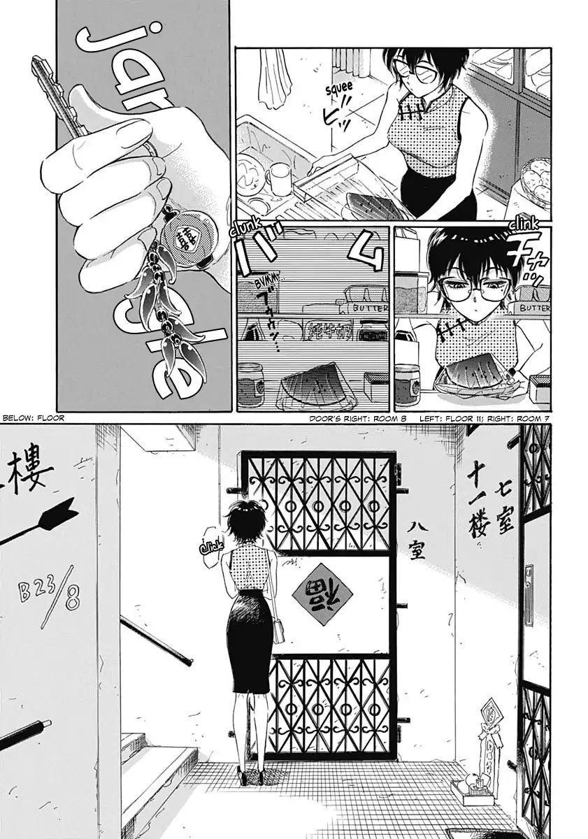 Kowloon Generic Romance Vol.1 Chapter 1 page 13 - Mangakakalots.com