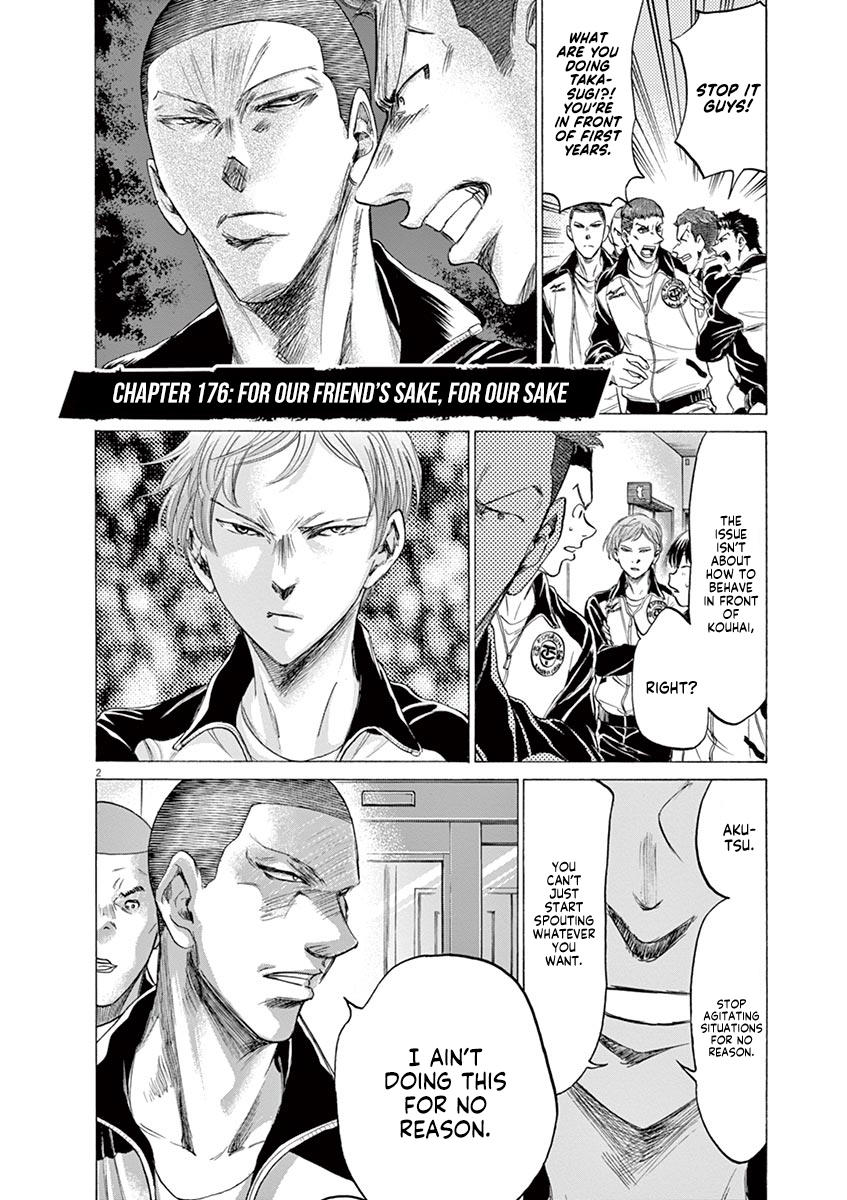 Ao Ashi Vol.17 Chapter 176: For Our Friend's Sake, For Our Sake page 3 - Mangakakalots.com