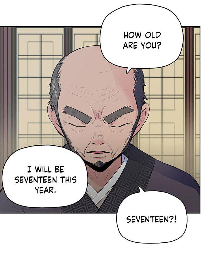 The God Of War Chapter 9 page 104 - Mangakakalots.com
