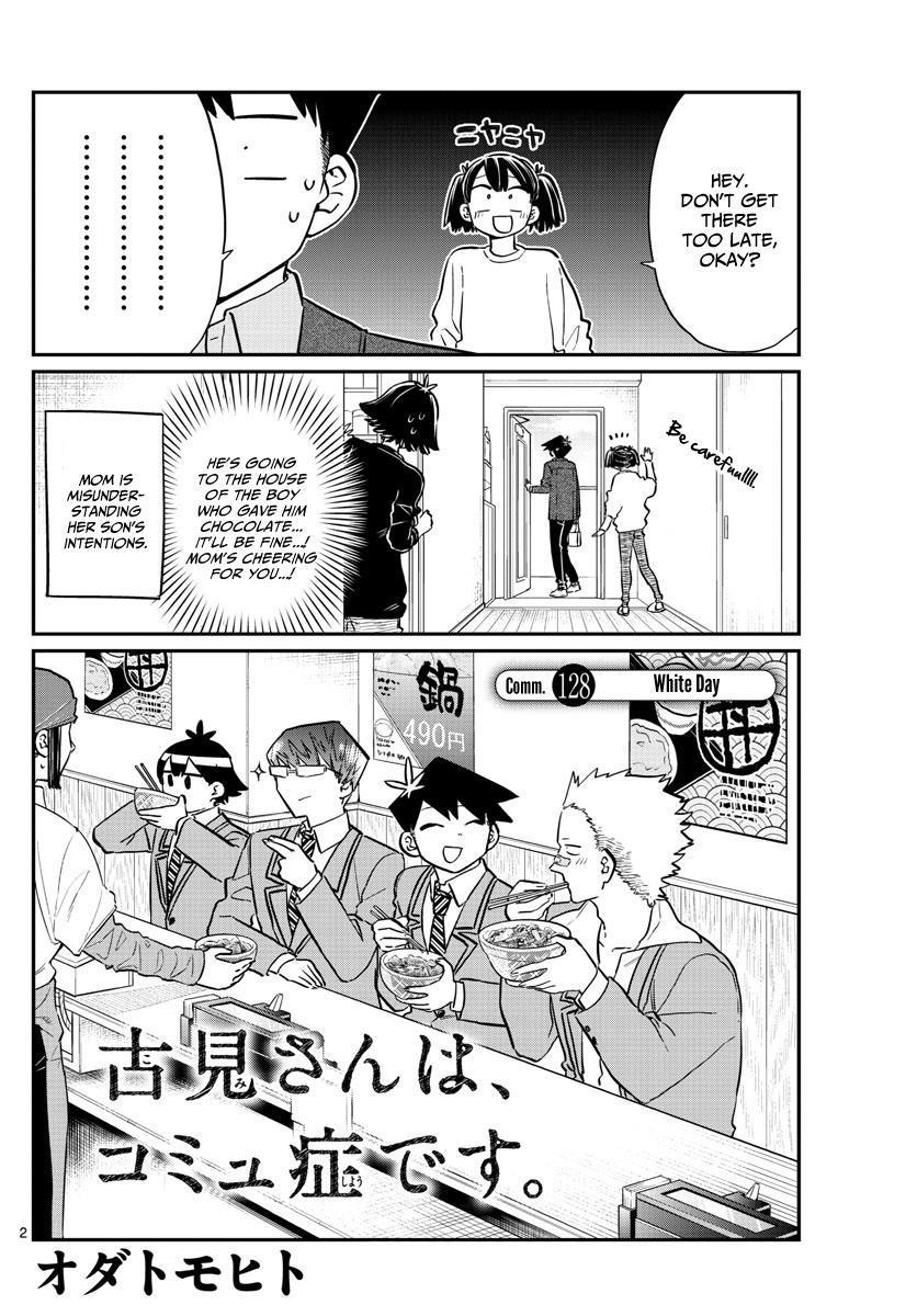 Komi-San Wa Komyushou Desu Vol.9 Chapter 128: White Day page 2 - Mangakakalot