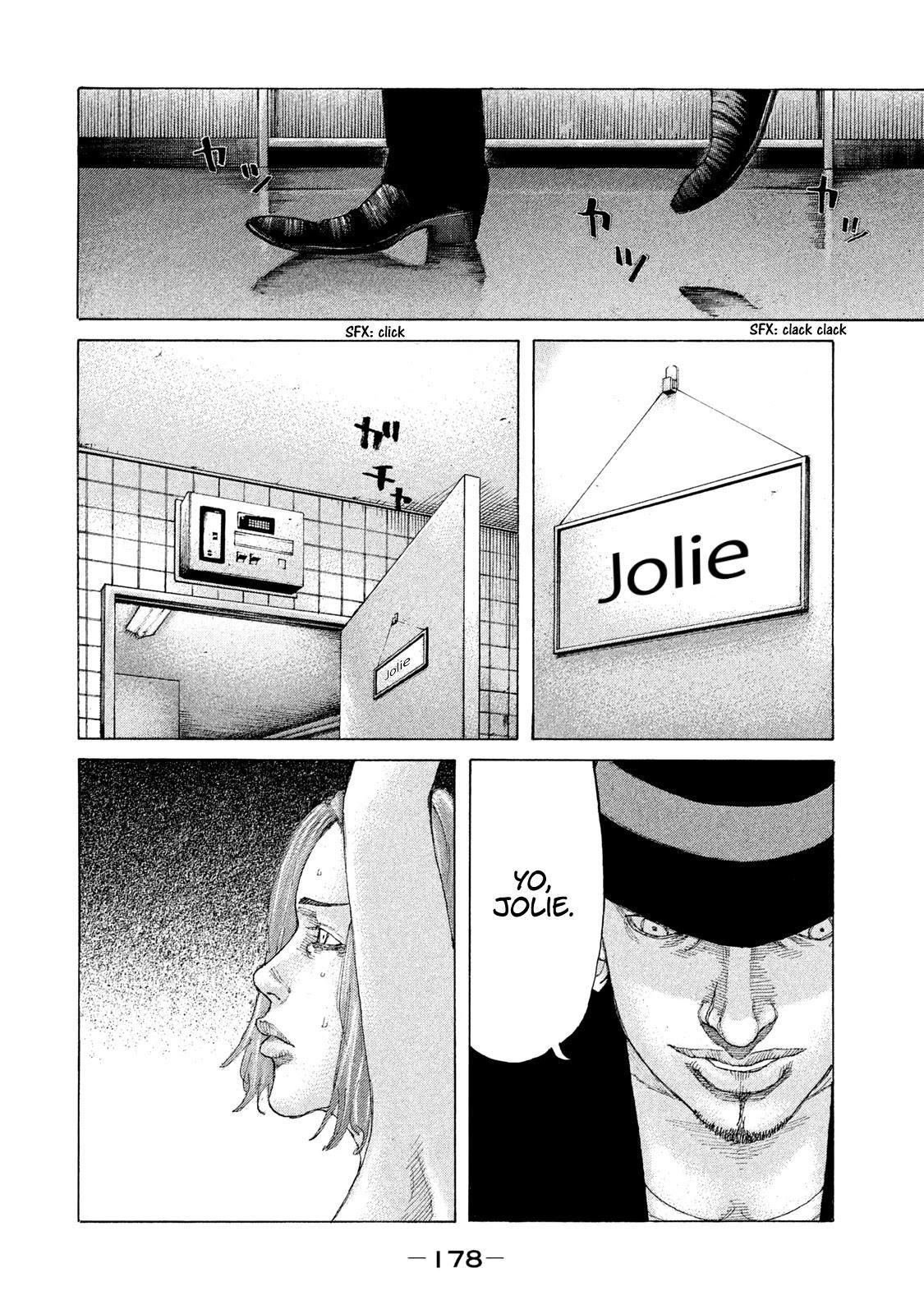 Shinjuku Swan Chapter 212: Fetish page 12 - Mangakakalots.com