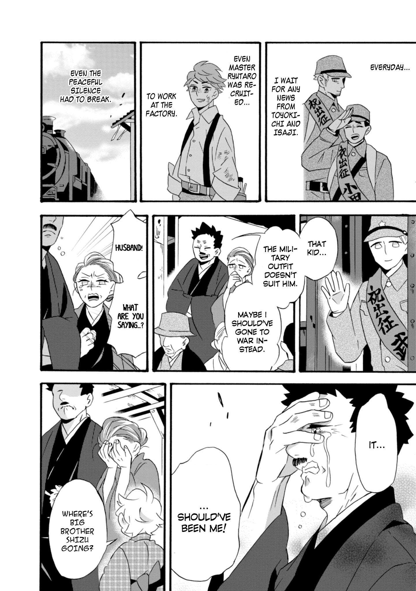Will You Marry Me Again If You Are Reborn? Vol.4 Chapter 19: A Dream Gone Halfway page 11 - Mangakakalots.com