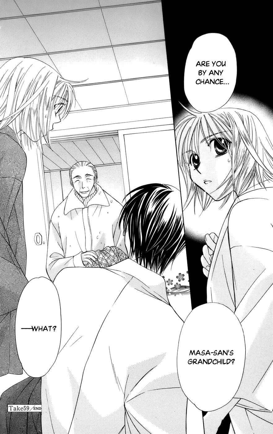 Platinum Garden Chapter 59 page 45 - Mangakakalots.com