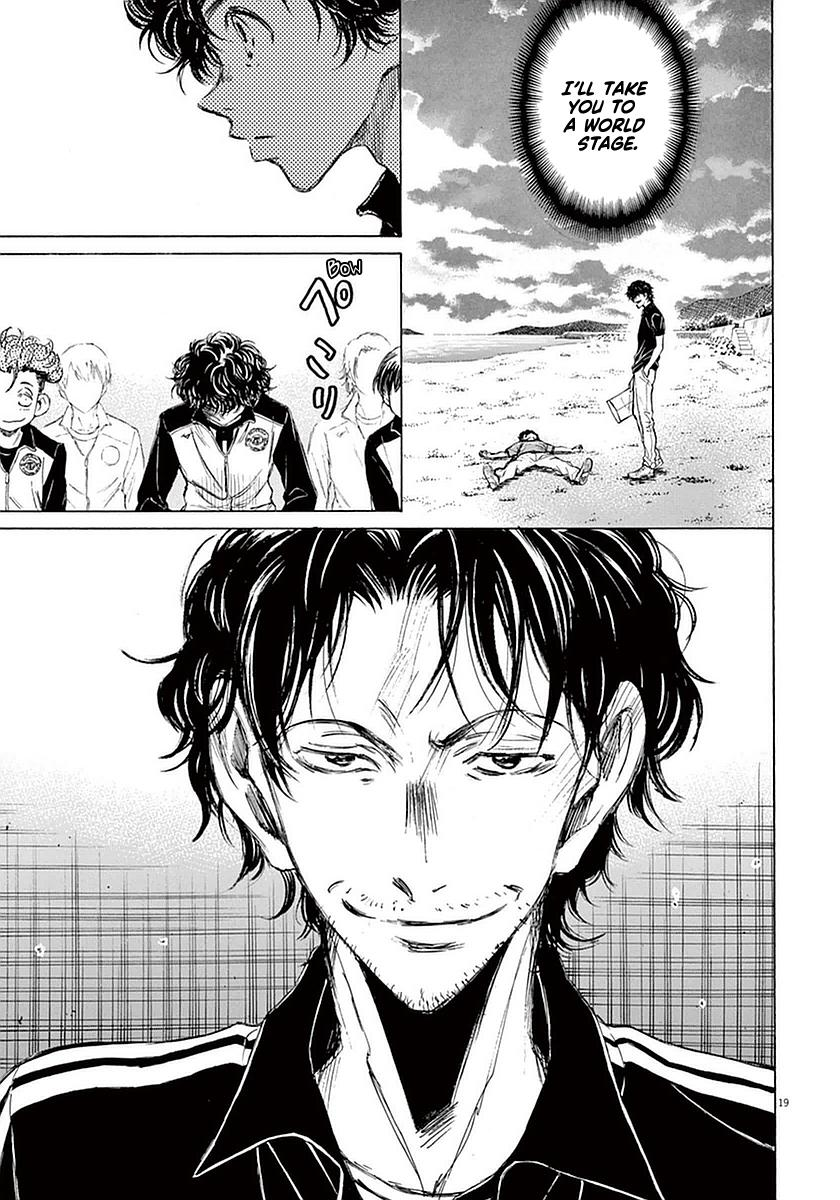 Ao Ashi Vol.3 Chapter 25: The Selected page 17 - Mangakakalots.com