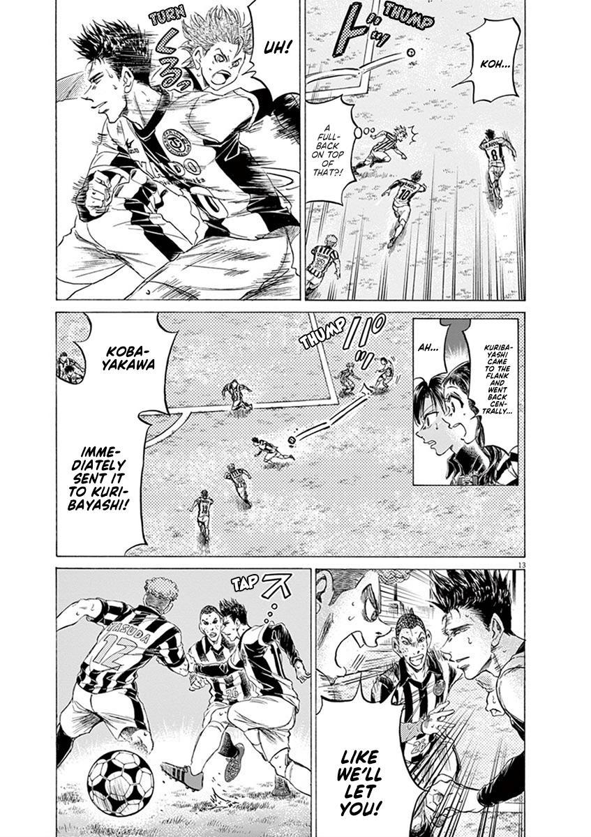Ao Ashi Vol.18 Chapter 184: Takasugi And Resolute Solidarity page 13 - Mangakakalots.com