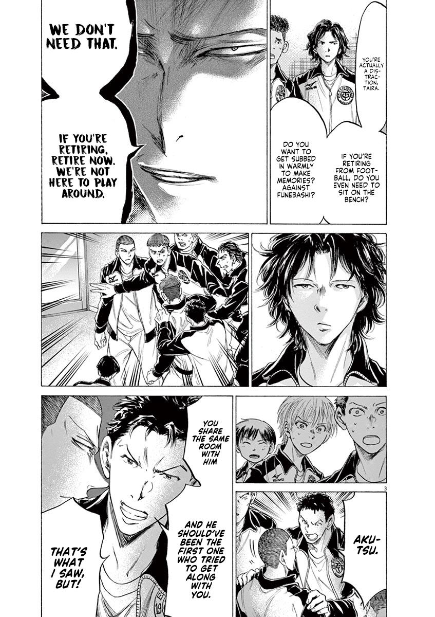 Ao Ashi Vol.17 Chapter 176: For Our Friend's Sake, For Our Sake page 4 - Mangakakalots.com