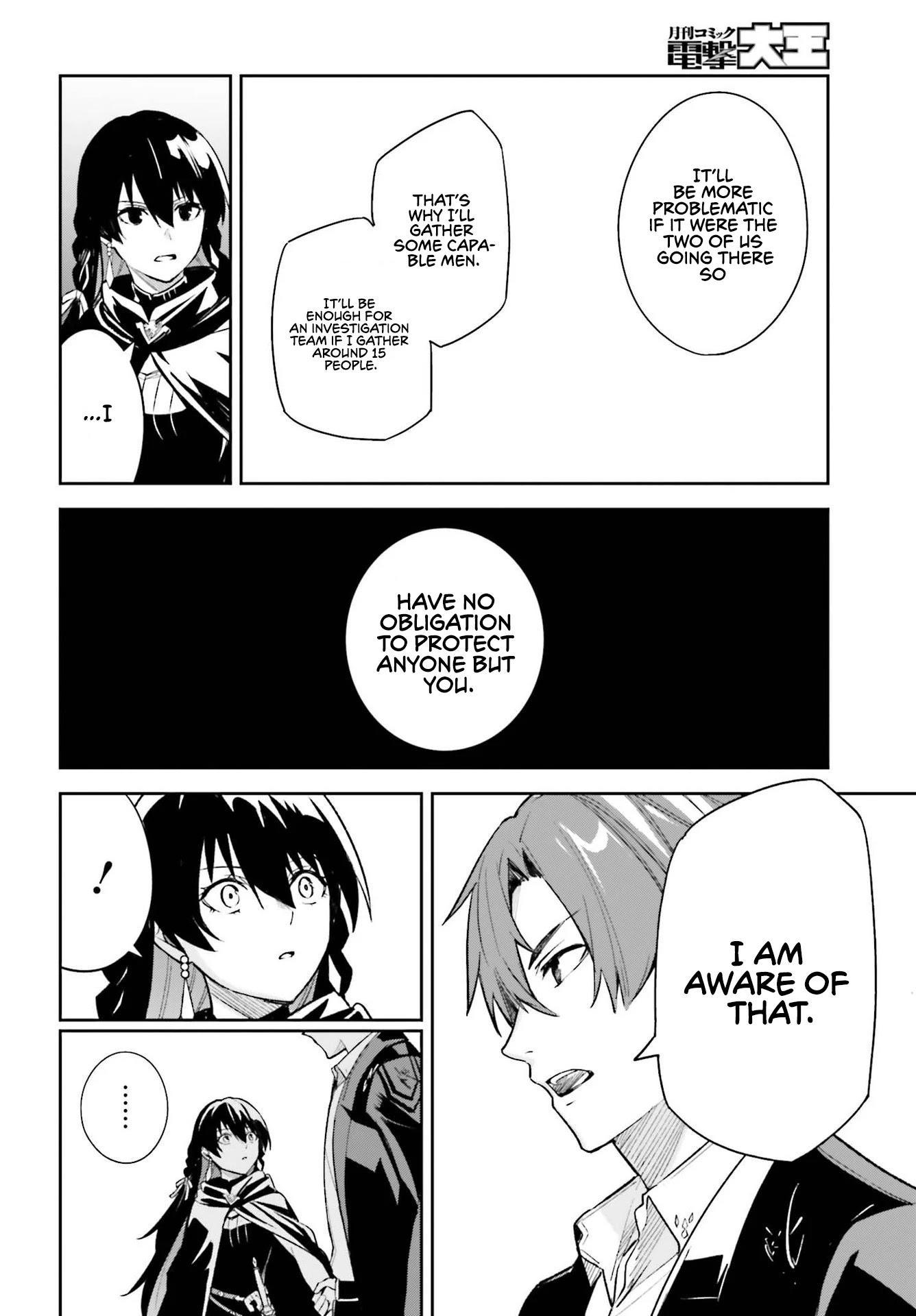 Unnamed Memory Chapter 9 page 18 - Mangakakalots.com
