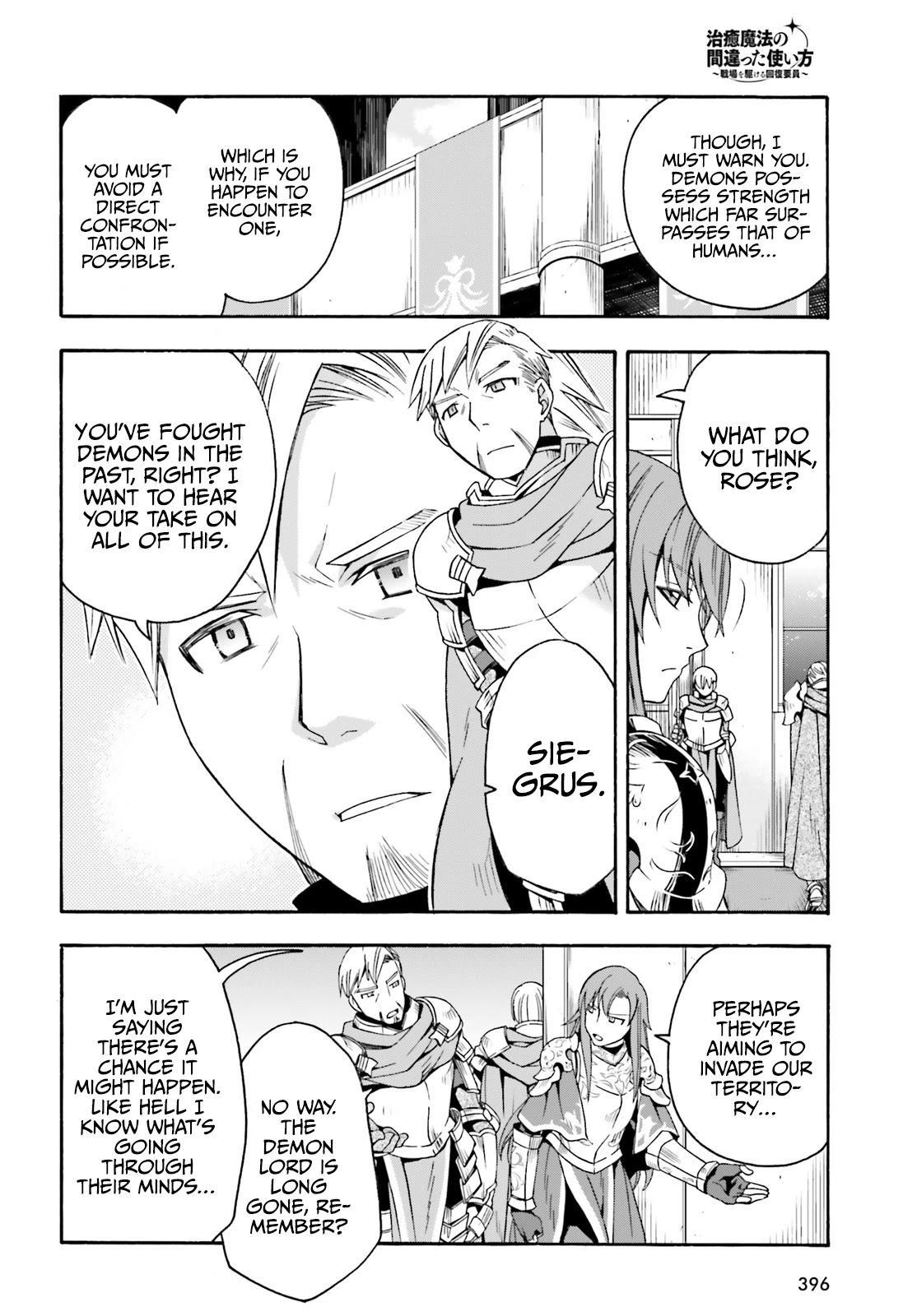 The Wrong Way To Use Healing Magic Chapter 43 page 7 - Mangakakalot