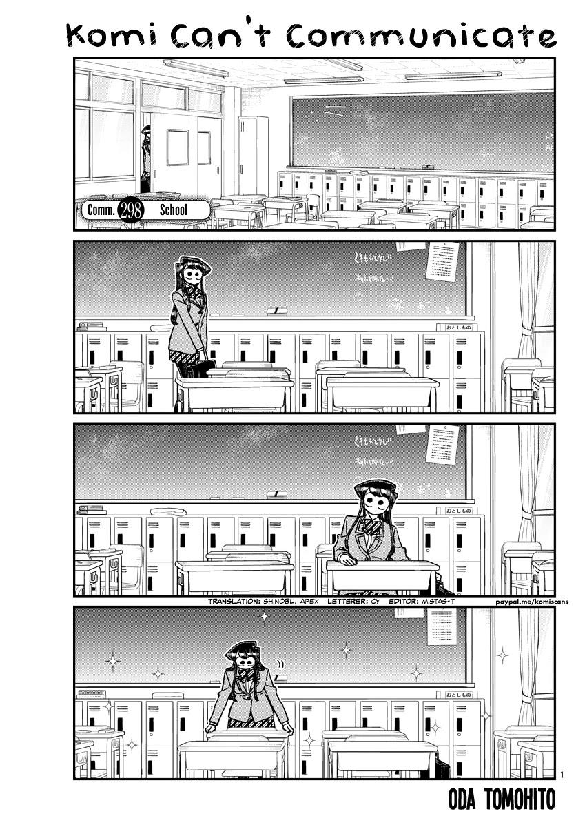 Komi-San Wa Komyushou Desu Chapter 298 page 1 - Mangakakalot