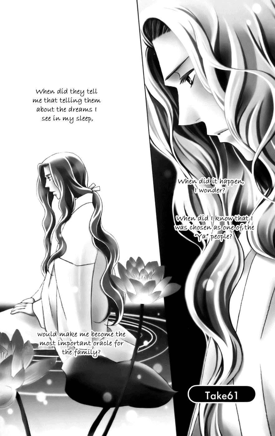 Platinum Garden Chapter 61 page 3 - Mangakakalots.com