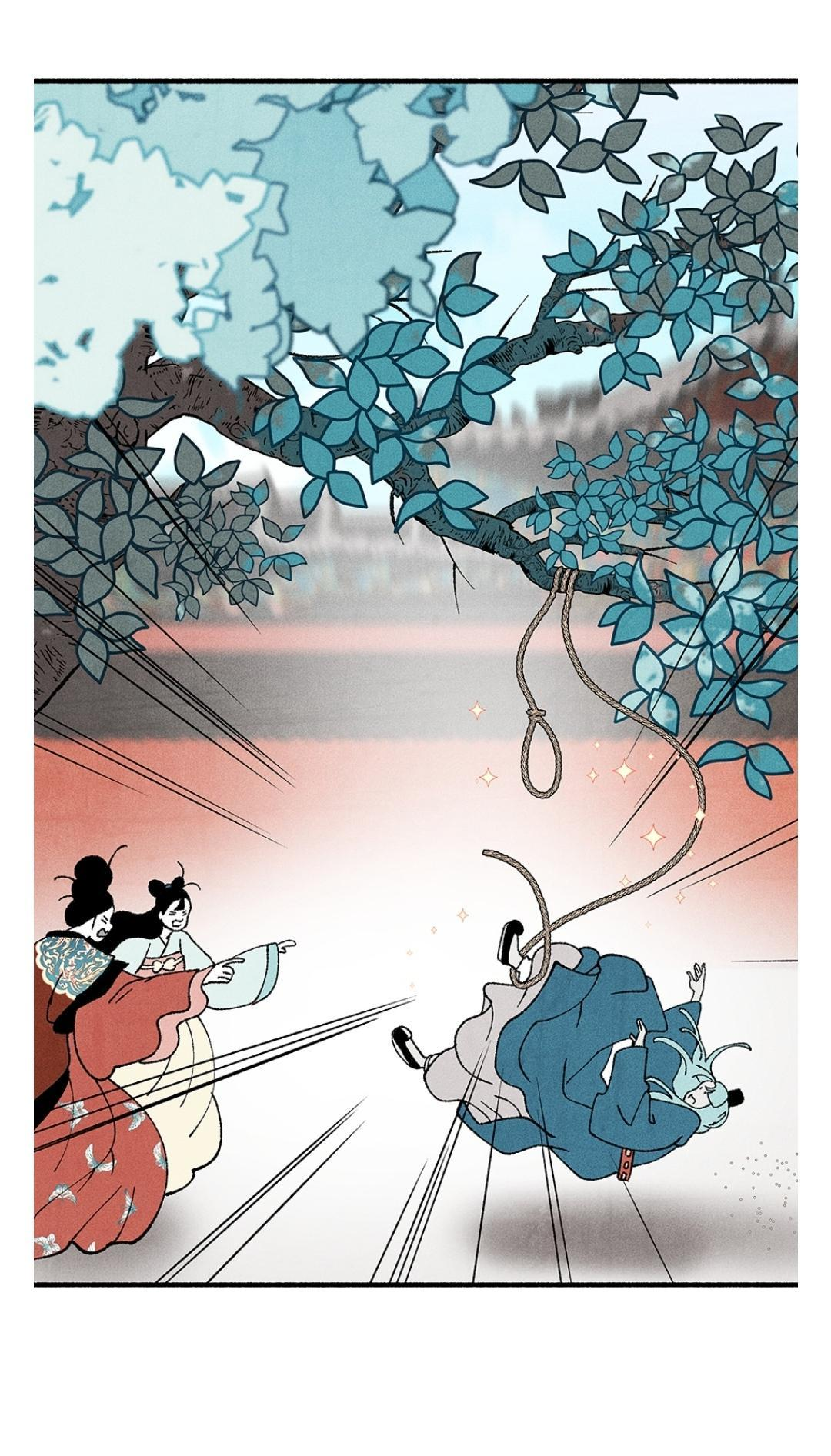 Concubine Walkthrough Chapter 30 page 81 - Mangakakalots.com