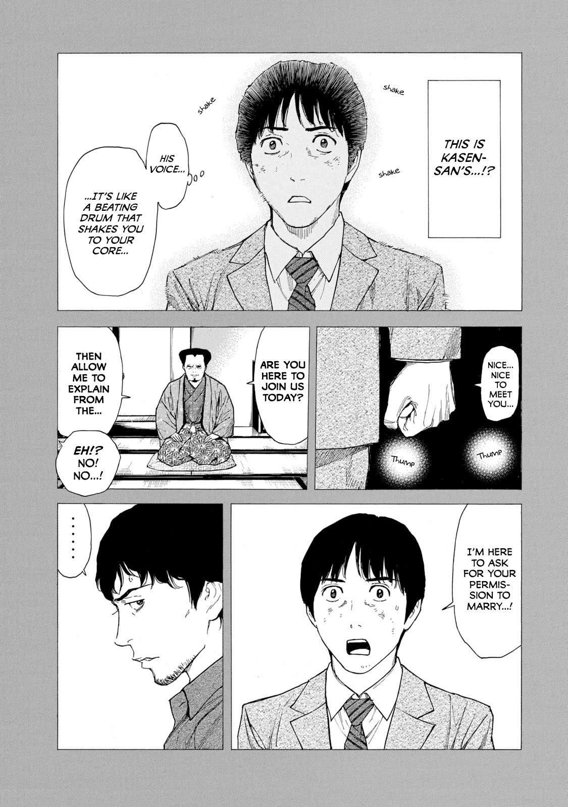 My Home Hero Chapter 90: The Founder page 7 - Mangakakalots.com
