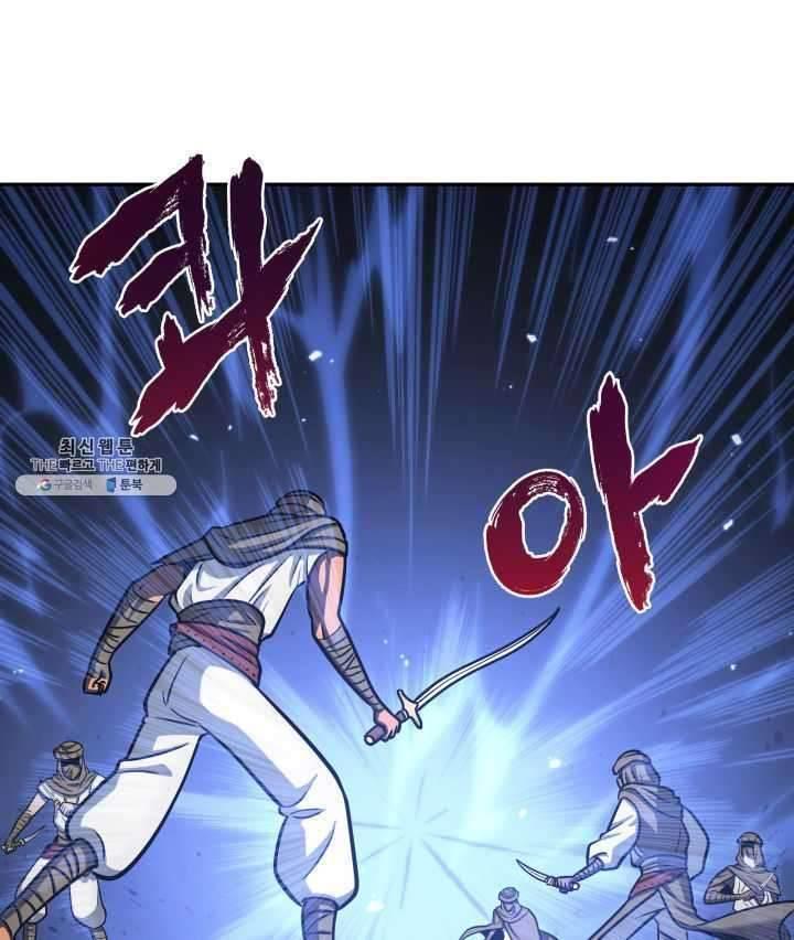 Tomb Raider King Chapter 215 page 62 - Mangakakalots.com