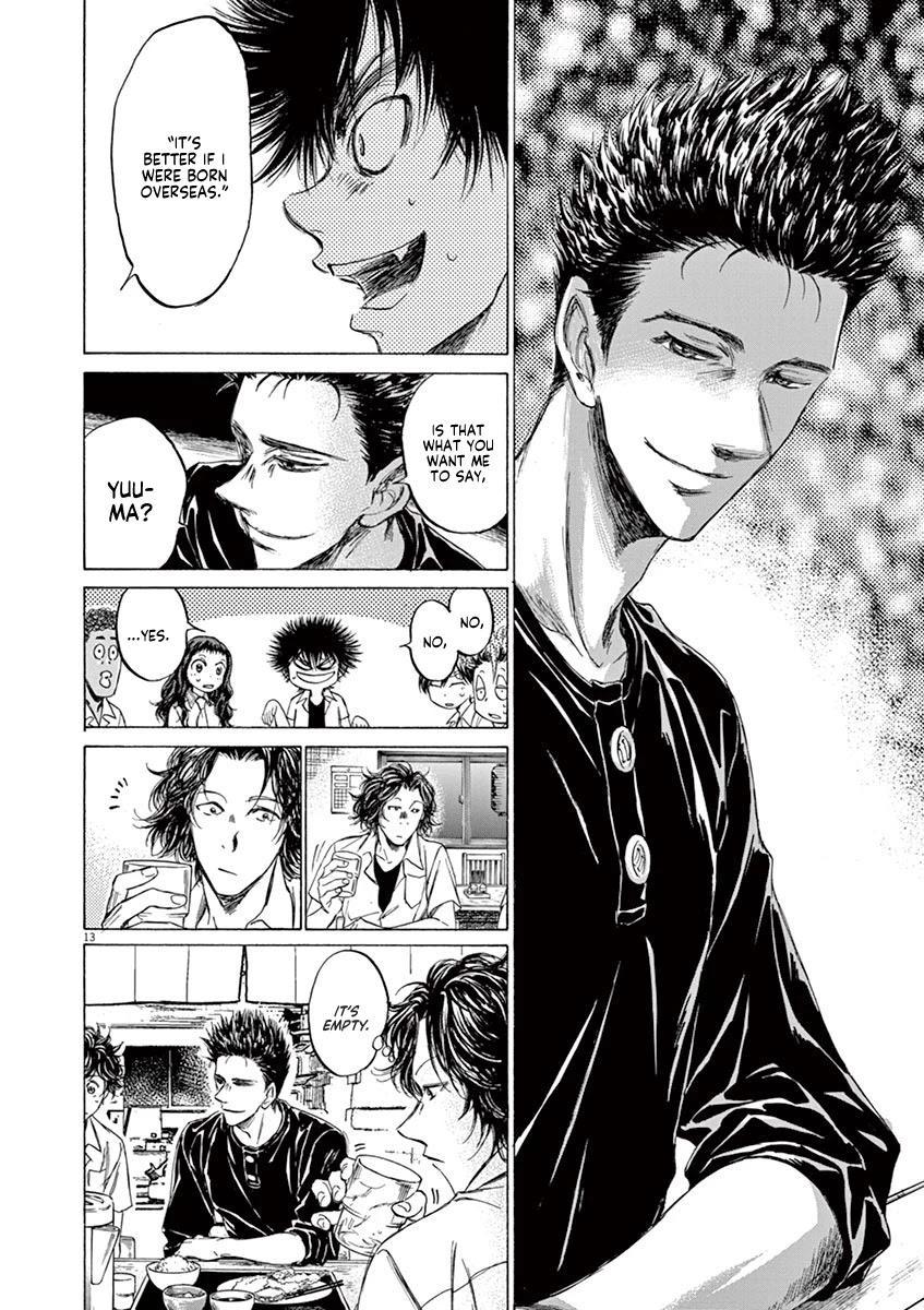 Ao Ashi Chapter 123: At Hinomaru Eatery (2) page 15 - Mangakakalots.com