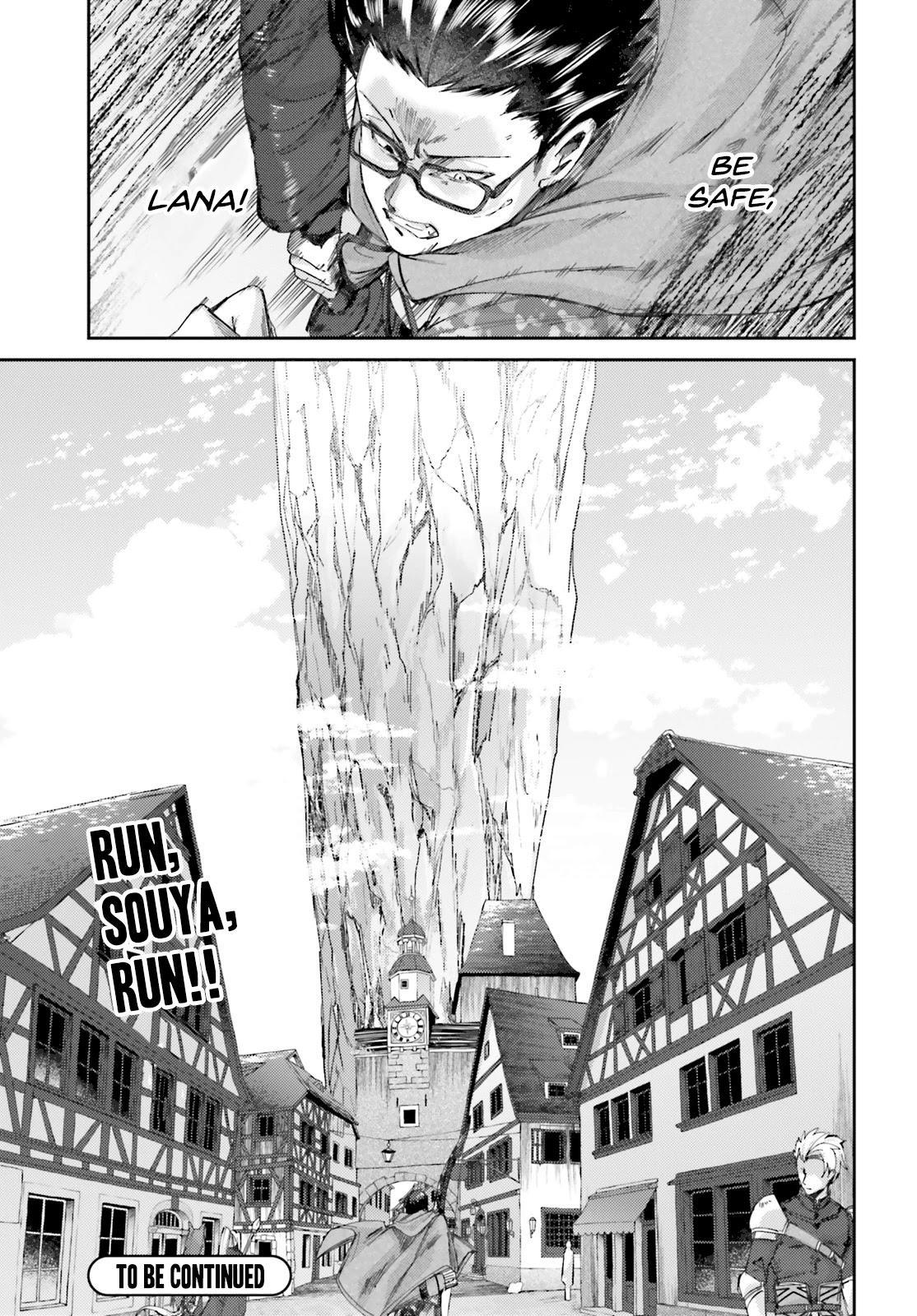 Ihoujin, Dungeon Ni Moguru Chapter 9: The Shadow Asks Your Heart page 30 - Mangakakalots.com