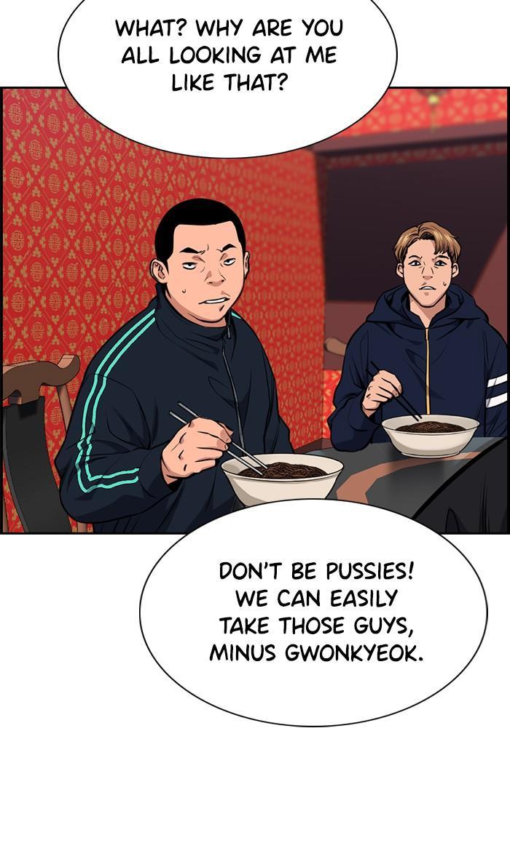 Get Schooled Chapter 12: Episode 12 page 8 - Mangakakalots.com