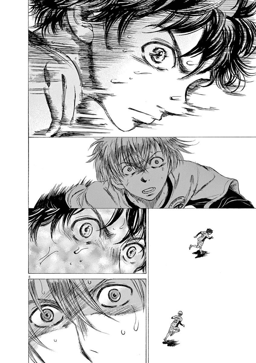 Ao Ashi Chapter 50: Eye To Eye page 7 - Mangakakalots.com