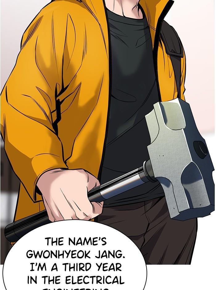Get Schooled Chapter 10: Episode 10 page 82 - Mangakakalots.com