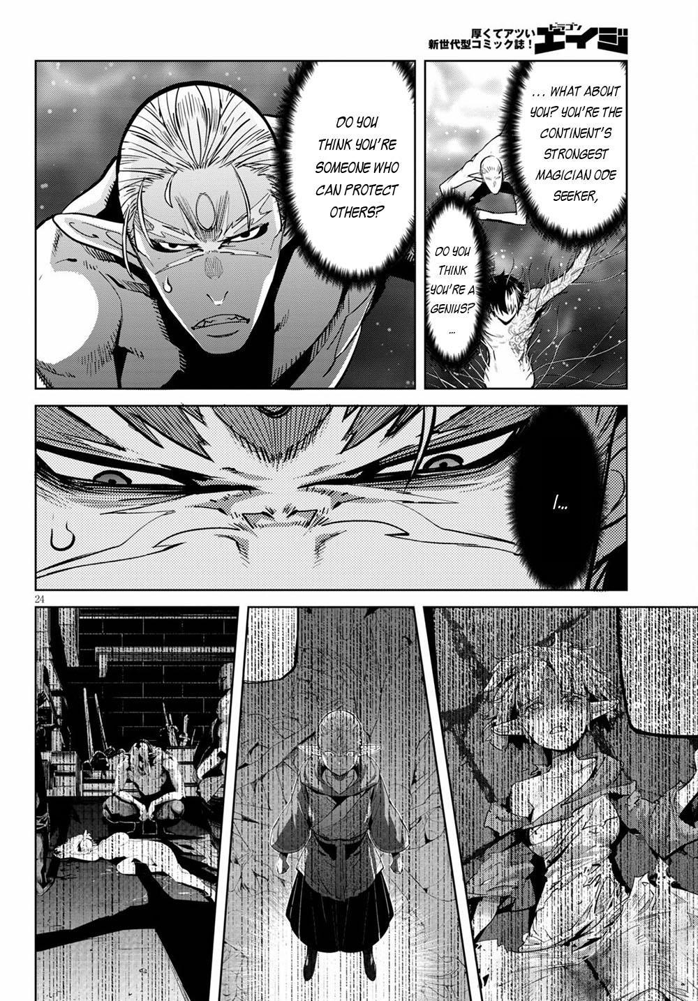 Game Obu Familia - Family Senki Chapter 33 page 25 - Mangakakalots.com
