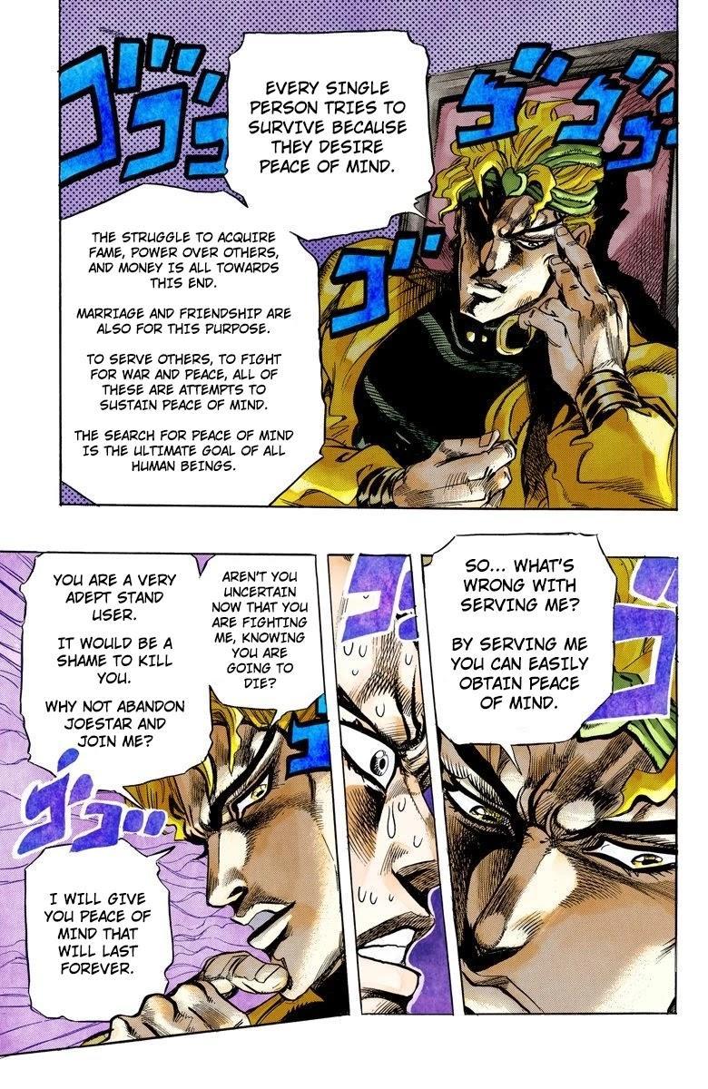 Oingo Boingo Brothers Adventure Chapter 135: Dio's World Part 2 page 13 - Mangakakalots.com