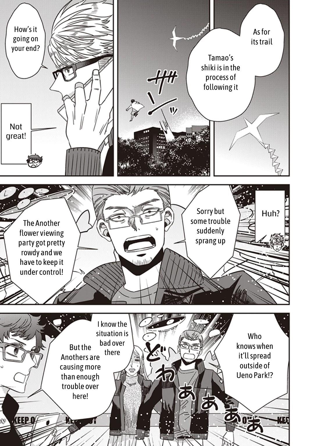 Midnight Occult Civil Servants Chapter 38: Becoming A Demon (Part 4) page 7 - Mangakakalots.com