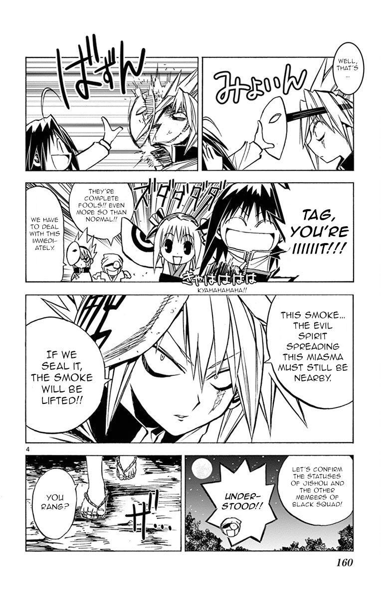 Uruha No Sekai De Arisugawa Vol.2 Chapter 9: Evil Spirit page 4 - Mangakakalots.com