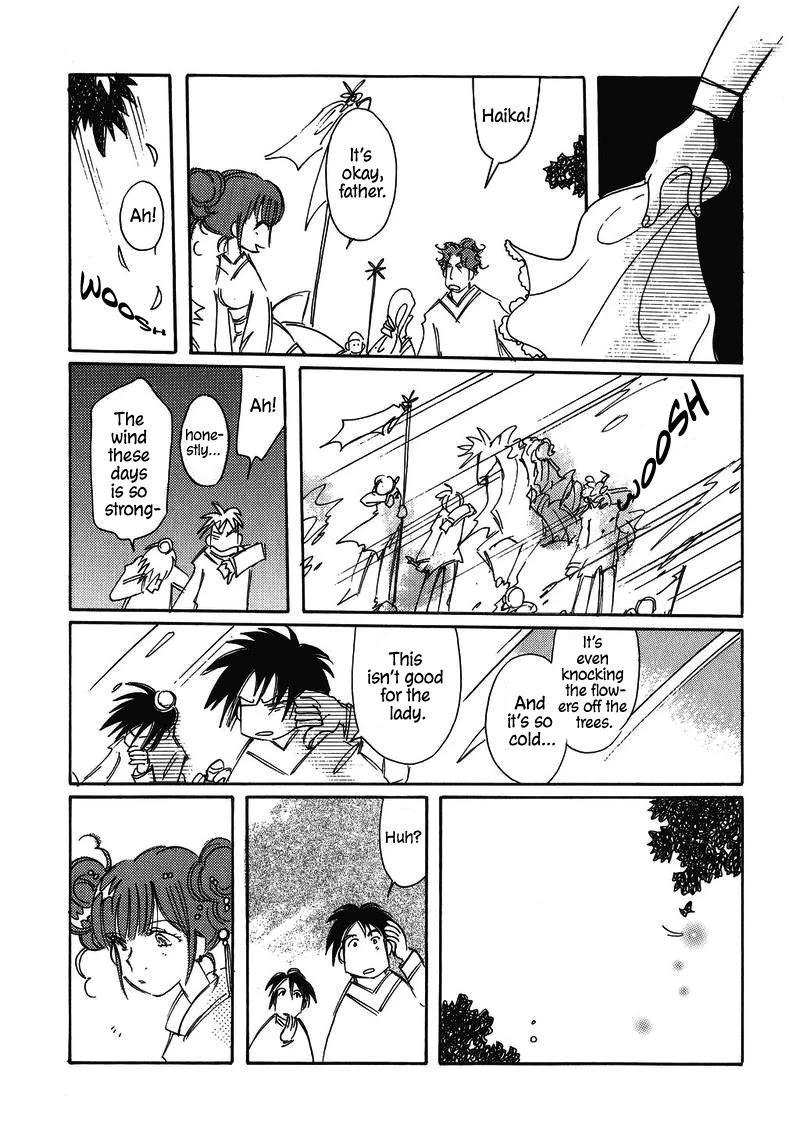 Chikita Gugu Chapter 23 page 3 - Mangakakalots.com