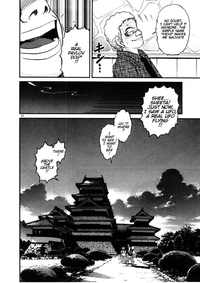 Kiichi!! Vol.6 Chapter 51 page 20 - Mangakakalots.com