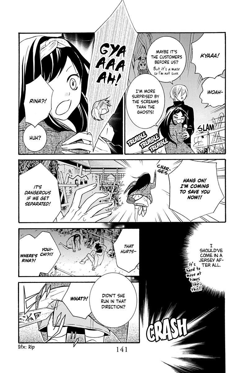 Seiten Kickoff Chapter 9 page 18 - Mangakakalots.com
