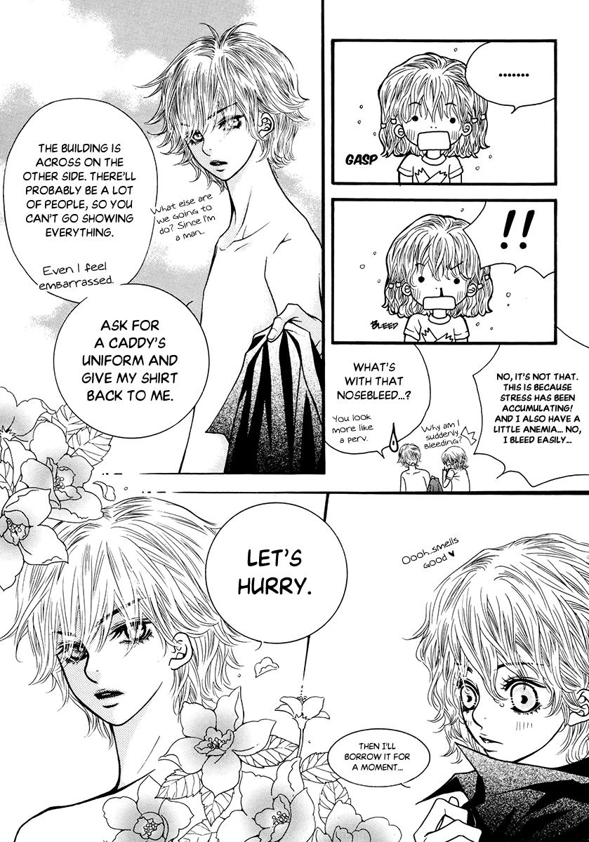 Lover Discovery Chapter 20.2: Intro B page 10 - Mangakakalots.com