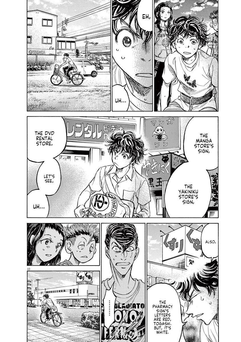 Ao Ashi Vol.14 Chapter 144: Practice Hard page 11 - Mangakakalots.com